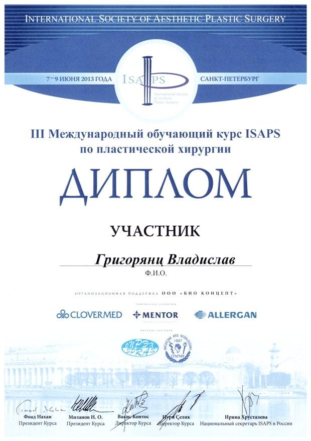 grigoryants-certificate-1-min