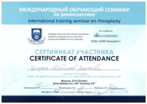 grigoryants-certificate-3-min